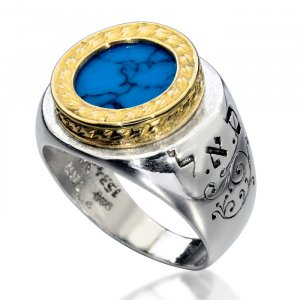 Gold, Silver and Turquoise Kabbalah Prosperity Ring - Ha'ari