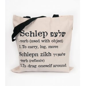 Canvas Tote Bag, Schlep with English Definitions - Barbara Shaw
