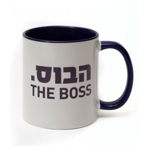 Coffee Mug with The Boss in Hebrew and English - Barbara Shaw