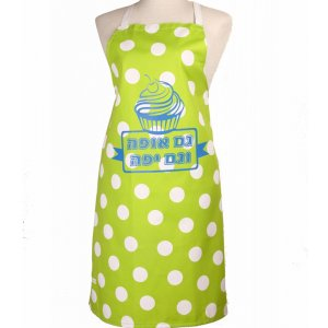 "Kitchen Apron printed with ""Bakes and is Beautiful Too"" - Barbara Shaw"
