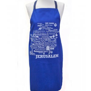Jerusalem Tourist Sights & Neighborhoods Apron - Barbara Shaw