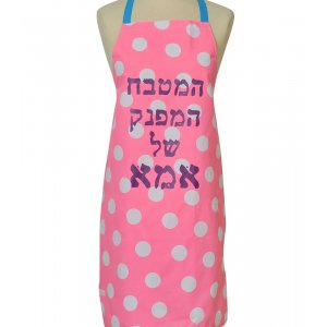 Kitchen Apron for the Mother who Pampers you - Barbara Shaw