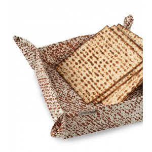 Matzah Basket with Brown Matzah Print - Barbara Shaw