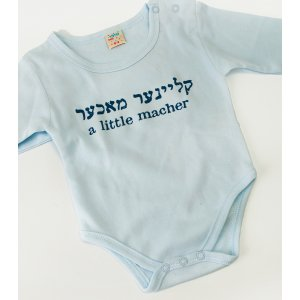 Short Sleeve Baby Onesie A Kleine Macher - Barbara Shaw