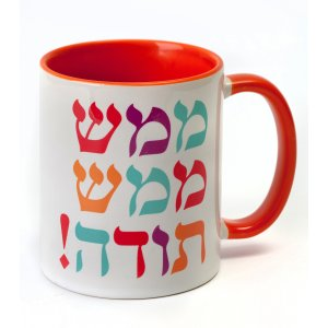 Barbara Shaw Coffee Mug Mamash Mamash Todah, Thanks a Million Hebrew - Barbara Shaw