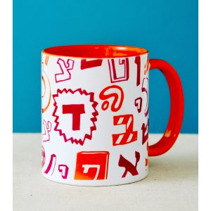 Coffee Mug with Colorful Aleph Beit Hebrew Alphabet - Barbara Shaw