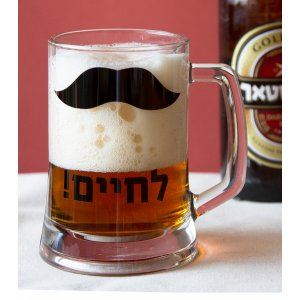 Beer Pint Glass, Le'chaim in Hebrew or English - Barbara Shaw