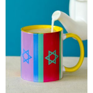 Coffee Mug with Colorful Stripes and Stars of David - Barbara Shaw