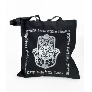 Canvas Tote Bag with Hamsa Blessings, Black-Silver - Barbara Shaw