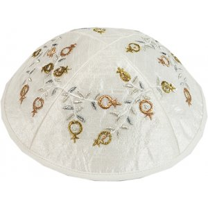 Embroidered Kippah, Gold and Silver Pomegranates - Yair Emanuel