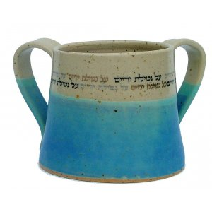 Cheerful Turquoise Ceramic Wash Cup by Michal Ben Yosef