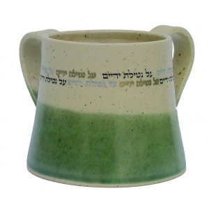 Green Ceramic Wash Cup by Michal Ben Yosef