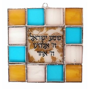 Shema Israel Plaque by Friekmanndar