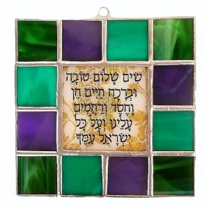 Sim Shalom Prayer by Friekmanndar