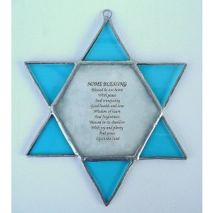 Sky Blue Star of David Home Blessing by Friekmanndar