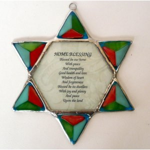Fun and Funky Star of David Home Blessing by Friekmanndar
