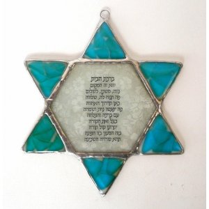 Turquoise Triangles Star of David Home Blessing by Friekmanndar