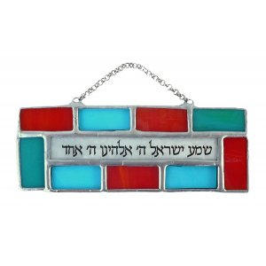 Multicolored Shema Israel Plaque by Friekmanndar