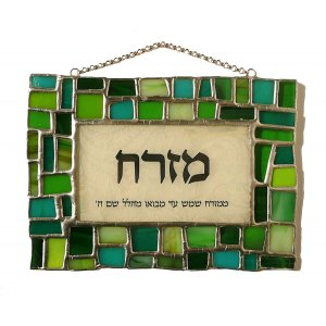 Green Foliage Mizrach Plaque by Friekmanndar