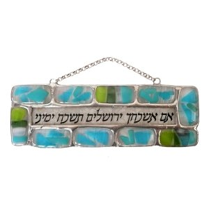 Cool Hues Jerusalem Plaque by Friekmanndar