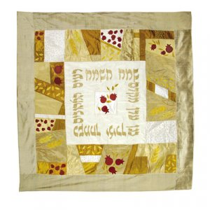 Gold Embroidered Silk Wedding Chuppah, Wheat & Pomegranates - Yair Emanuel