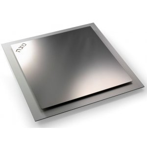 Sleek Stainless Steel Matzah Tray by Laura Cowan