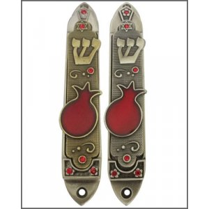 Mezuzah Case with Pomegranate - Yealat Chen