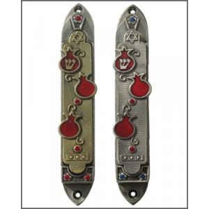 Mezuzah Case with three Pomegranates