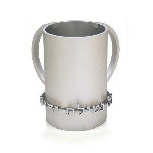 Netilat Yadayim Wash Cup in Silver Color - Dabbah