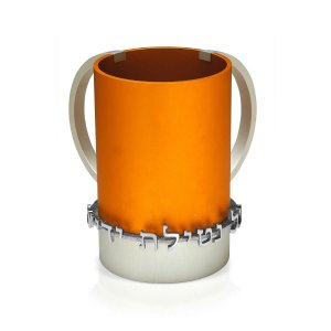 Orange Wash Cup - Dabbah