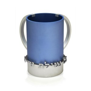 Wash Cup by Benny Dabbah - Light Blue