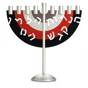 Menorah by Dabbah - Black, Red and Gray