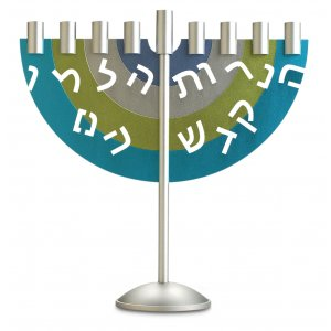 Menorah in Turquoise-Green-Silver by Benny Dabbah