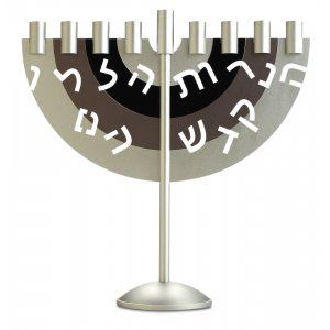 Menorah in Gray-black-Brown by Dabbah