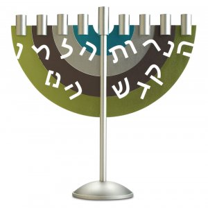Chanukah Menorah in Green-Brown-Turquoise by Dabbah