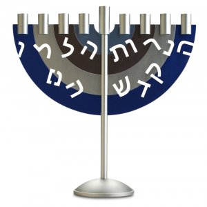 Chanukah Menorah with Hebrew Letters, Blue, Silver Brown - Dabbah Judaica