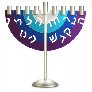 Chanukah Menorah with Etched Hebrew Letters, Blue, Purple - Dabbah Judaica