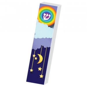 Childrens Lucite Mezuzah Case Colorful Print - Moon and Stars by Dorit Judaica