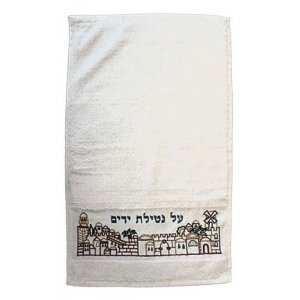Netilat Yadayim Towel, Embroidered Jerusalem and Blessing Words - Yair Emanuel