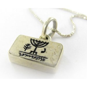 Jerusalem Stone Necklace - Menorah
