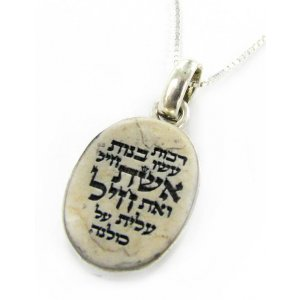 Jerusalem Stone and Silver Necklace - Woman of Valor