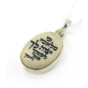 Psalms 91 Silver and Jerusalem Stone Necklace - Moreno
