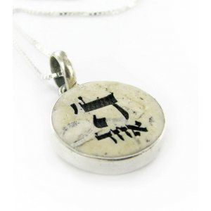 Moreno Silver and Jerusalem Stone Necklace - Shema