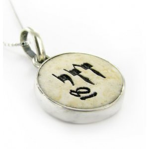 Silver Chai Necklace in Jerusalem Stone - Moreno