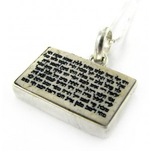 Jerusalem Stone Necklace with 72 Names of G-d