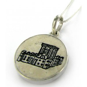 Holy Temple Jerusalem Stone Necklace - Moreno