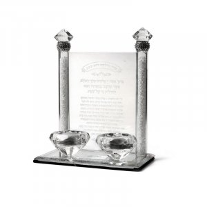 Crushed Glass and Crystal Shabbat Blessing and Candlesticks