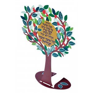 Free Standing Tree Sculpture - Pomegranates, Psalms Blessing by Dorit Judaica