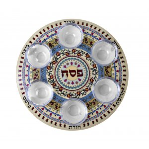 Circular Seder Plate with Six Glass Dishes, Colorful Pomegranates - Dorit Judaica