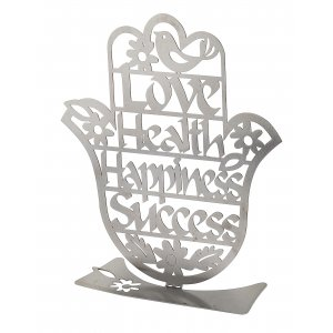 Free Standing Hamsa Sculpture Blessing Words - English by Dorit Judaica